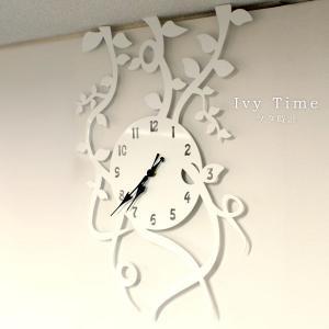 掛け時計 おしゃれ Ivy Timeアイビータイム|jmc