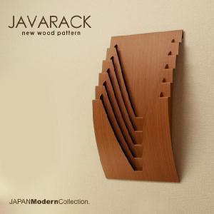 壁掛け収納  マガジンラック ジャバラック ウッドモデルの写真