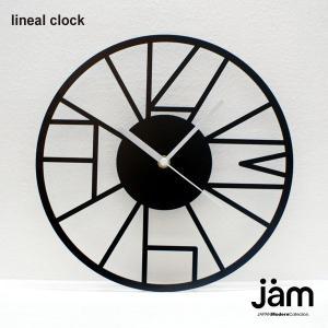 掛け時計 北欧 おしゃれ 壁掛け時計 lineal clock black|jmc