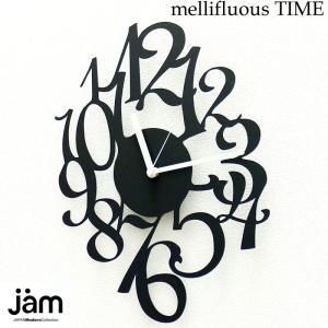 掛け時計 壁掛け時計 おしゃれ 北欧|jmc