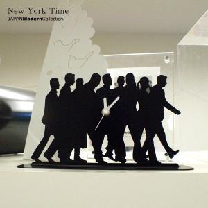 置き時計 おしゃれ New York Time 街を歩く働く人々|jmc