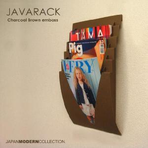 壁掛け収納  マガジンラック ジャバラック チャコールブラウンの写真