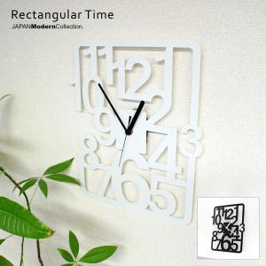 掛け時計 おしゃれ Rectangular time|jmc