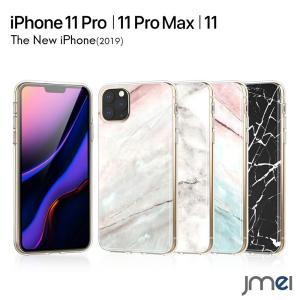 iPhone 11 Pro ケース 二重構造 大理石模様 耐衝撃 iPhone 11 pro Max 軽量 アイフォン 11 pro マックス カバー TPU PC素材 docomo au softbank simフリー|jmei