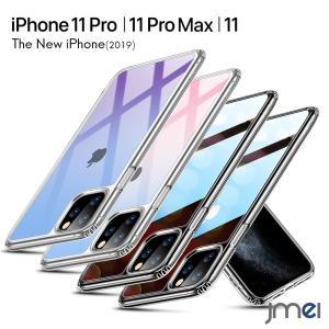 iPhone 11 Pro ケース 2019 TPU バンパー 背面ガラス 二重構造 ストラップホール iPhone11 Pro Max カバー 衝撃吸収 キズ防止 指紋防止ナノオイルコーティング|jmei