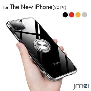 iPhone 11 Pro ケース リング付き TPU 2019 レンズ保護 iPhone 11 Pro Max 衝撃吸収 キズ防止 軽量 カーマウント ワイヤレス充電 対応 iPhone11 スマホケース|jmei