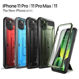 iPhone 11 ケース クリア 耐衝撃 iPhone 11 Pro Max 軽量 アイフォン11 プロ マックス カバー TPU クリア 透明 simフリー|jmei