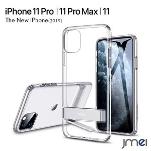 iPhone 11 Pro ケース PC TPU 二重構造 角度調節 メタルスタンド iPhone 11 Pro Max 軽量 アイフォン 11 カバー simフリー|jmei