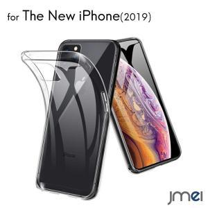iPhone 11 ケース クリア iPhone 11 Pro Max 耐衝撃 iPhone11 Pro キズ防止 防指紋 軽量 アイフォン xi マックス カバー 透明 docomo au softbank simフリー|jmei