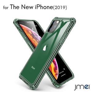 iPhone 11 Pro ケース TPUバンパー 背面PC 9H硬度加工 iPhone11 四隅保護 2019 iPhone 11 Pro Max 衝撃吸収 アイフォン11 カバー 背面保護 カメラ保護|jmei