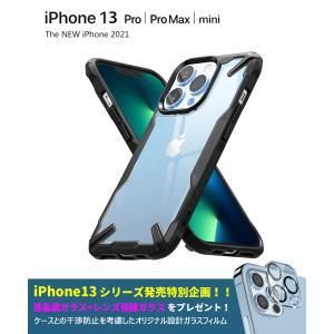 iPhone 11 Pro ケース 2019 米軍MIL規格取得 iPhone 11 iPhone 11 Pro Max 衝撃吸収 キズ防止 防指紋 アイフォン11 カバー ストラップホール ワイヤレス充電|jmei