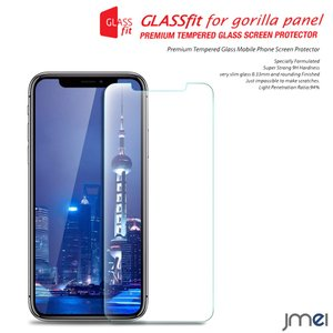 iPhone 11 Pro ガラスフィルム 液晶保護 発散防止 2019 iPhone 11 Pro Max 指紋防止 衝撃吸収 アイフォン11 カバー 薄型 高透過率 iPhone11 ケース スマホカバー|jmei