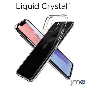 シュピゲン リキッド・クリスタル 液晶面ガラスフィルム iPhone 11 Pro ケース 耐衝撃 TPU クリア iPhone 11 Pro Max 全面保護 ドットコーティング|jmei