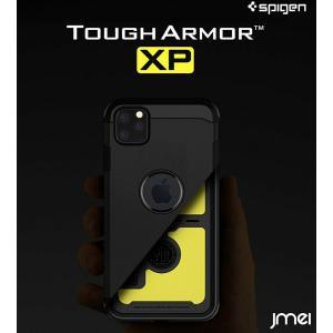 iPhone 11 Pro ケース キックスタンド 三重構造 耐衝撃 TPU シュピゲン タフ・アー...