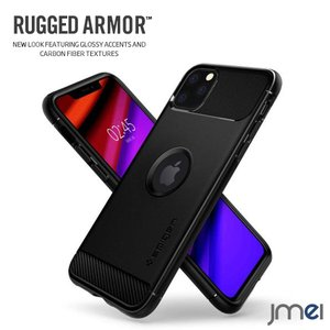 ラギッド・アーマー 液晶面ガラスフィルム iPhone 11 Pro ケース 耐衝撃 TPU シュピゲン iPhone 11 Pro Max カバー 全面保護 米軍MIL規格取得|jmei
