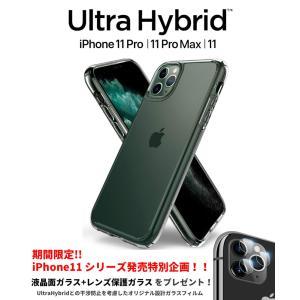 カメラ+液晶面ガラス シュピゲン ウルトラ・ハイブリッド iPhone 11 Pro ケース 11 ...