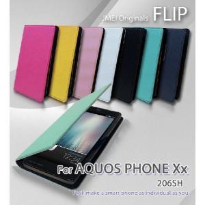 206SH ケース AQUOS PHONE Xx カバー J...
