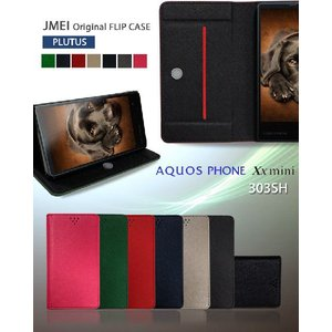 AQUOS PHONE Xx mini 303SH ケース ...