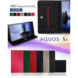 AQUOS Xx 304SH ケース JMEIオリジナルフリ...