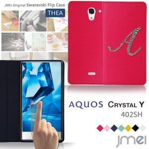 AQUOS CRYSTAL Y 402SH 手帳型ケース aquos crystal y ケース 手帳 スマホケース 全機種対応 アクオス クリスタル y カバー|jmei