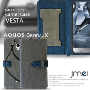 AQUOS Crystal x 402sh JMEI 手帳型 レザーケース VESTA 402sh 手帳 402sh カバー 402sh ケース スマホケース 402sh アクオスクリスタルx カバー 手帳|jmei
