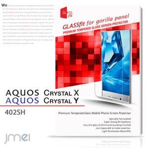 AQUOS CRYSTAL Y 402SH 液晶保護ガラスフィルム 強化ガラス|jmei