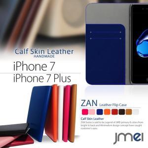 iPhone7/iPhone 7 Plus 本革 JMEIオリジナルレザーフリップケース ZAN ス...