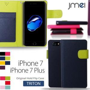 iPhone7/iPhone 7 Plus JMEIオリジナルホールドフリップケース TRITON ...