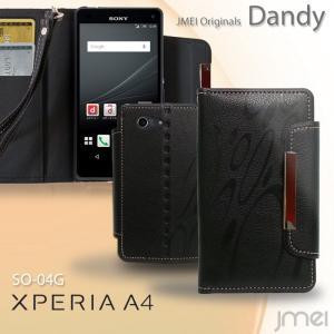 Xperia A4 SO-04G JMEI レザー手帳ケース Dandy エクスぺリアa4 so04g スマホケース スマホカバー Xperia A4 ケース Xperia A4 カバー|jmei