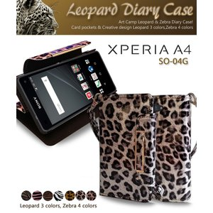 Xperia A4 SO-04G JMEI レオパードゼブラ手帳ケース エクスぺリアa4 so04g スマホケース スマホカバー Xperia A4 ケース Xperia A4 カバー|jmei