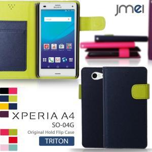 Xperia A4 SO-04G JMEI ホールドフリップケース TRITON エクスぺリアa4 so04g スマホケース スマホカバー Xperia A4 ケース Xperia A4 カバー|jmei