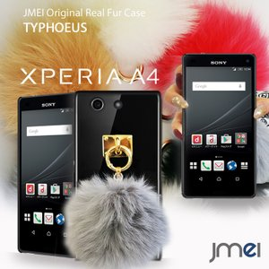 Xperia A4 SO-04G JMEIオリジナルファーチャームケース TYPHOEUS エクスぺリアa4 so04g スマホケース スマホカバー Xperia A4 ケース Xperia A4 カバー|jmei