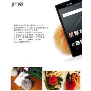 Xperia A4 SO-04G JMEIオリジナルファーチャームケース TYPHOEUS エクスぺリアa4 so04g スマホケース スマホカバー Xperia A4 ケース Xperia A4 カバー|jmei|04