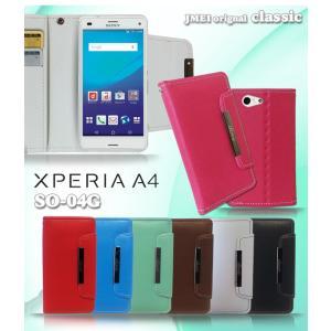Xperia A4 SO-04G JMEI パステル手帳ケース classic エクスぺリアa4 so04g スマホケース スマホカバー Xperia A4 ケース Xperia A4 カバー|jmei