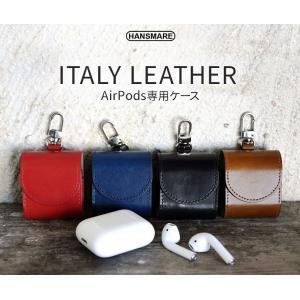 Air Pods ケース 本革 SLG Design Minerva Box Leather Case エアーポッズ ミネルバ ボックス 送料無料|jmei