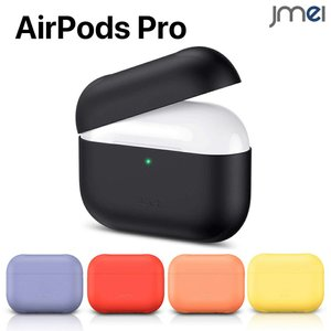 Airpods Pro ケース 2019 対応 高品質シリコン使用 エアーポッズ プロ カバー 前面...