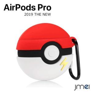 Airpods Proケース シリコン かわいい 全面保護 キャラクター カナビラ付き 落下防止 2...