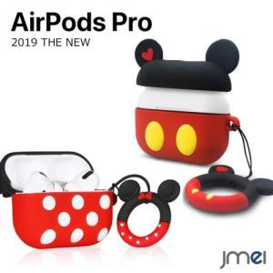 Airpods Proケース シリコン かわいい 全面保護 キャラクター リング付き 落下防止 20...