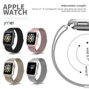 apple watch バンド ミラネーゼループ バンド Apple Watch バンド 42mm用...