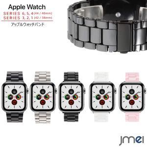 Apple Watch バンド Stainless Steel bandは高級感あふれる質感、耐久性...