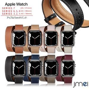 Apple Watch バンド Series 4 44mm 40mm 本革 レザー 二重まき型 42mm 38mm エンボス加工 レザー Series 1 2 3 4 対応 メンズ おしゃれ アップルウォッチ|jmei
