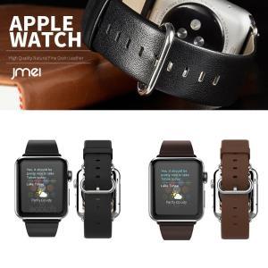 Apple Watch バンド Series 4 44mm 40mm 本革 レザー 42mm 38mm ブランド Series 1 2 3 4 対応 メンズ おしゃれ アップルウォッチ jmei