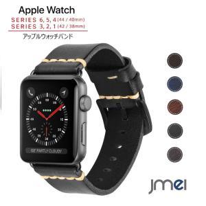 apple watch バンド Series 4 44mm 40mm 42mm 38mm 本革 レザー Series 1 2 3 4 対応 アップルウォッチ ベルト ビジネススタイル ブランド|jmei
