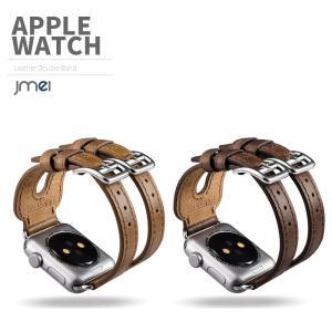 apple watch バンド Series 4 44mm 40mm 42mm 38mm ダブルバンド 本革 レザー Series 1 2 3 4 対応 アップルウォッチ ベルト ビジネススタイル 金属クラスプ付き jmei