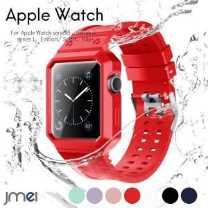 apple watch バンド カバー 一体型 防水性 耐汗性 42mm 38mm Series 1...