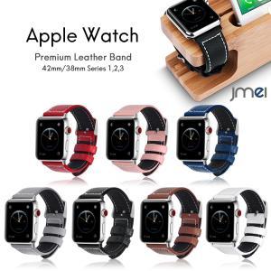 apple watch バンド Series 4 44mm 40mm 本革 レザー 42mm 38mm Series 1 2 3 4 対応 アップルウォッチ ベルト ブランド genuine leather|jmei