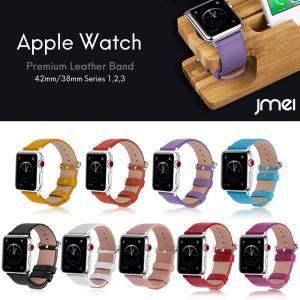 アップルウォッチ バンド 本革 Series 4 44mm 40mm apple watch バンド レザー 42mm 38mm Series 1 2 3 4 対応 ベルト ブランド genuine leather jmei