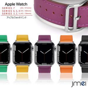 apple watch バンド Series 4 44mm 40mm 対応 本革 レザー 42mm 38mm Series 1 2 3 4 対応 アップルウォッチ ベルト イタリア高級本革 防汗 防臭 jmei