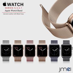 apple watch バンド Series 4 44mm 40mm 対応 磁気 ステンレス スチー...