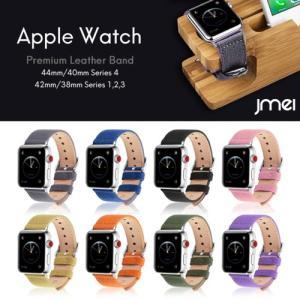 apple watch バンド Series 5 4 44mm 40mm 対応 キャンバス レザー ...